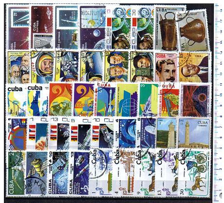 26530 - CUBA: COLLECTION  D  -  43 DIFFERENTS STAMPS VARIOUS SIZES USED - ALL DIFFERENTS FROM COLLECTIONS: A - B - C